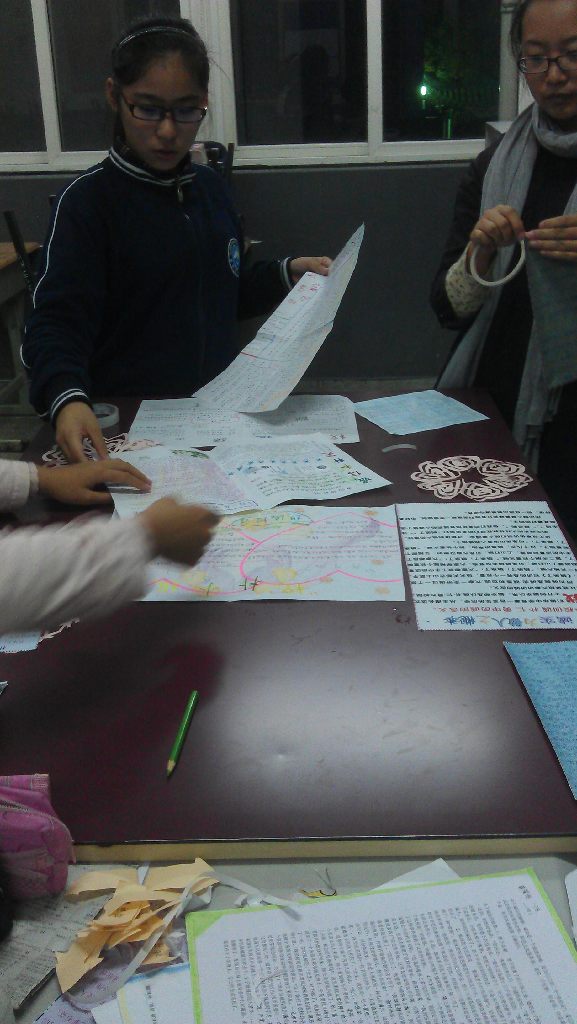 初一年级校训德育展板(一)学生制作