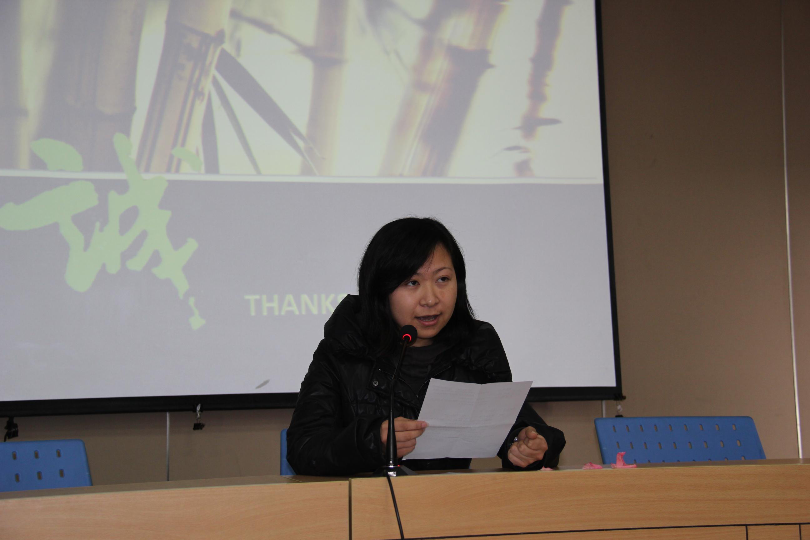 苏州市振华中学校班主任第一次全体会议