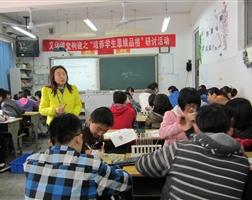 """沈伟红、邱联妹等六位教师参加全国第五届""""同课异构""""研讨活动"""