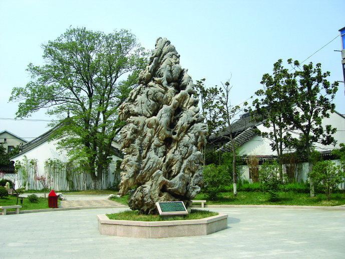 相雲峰(feng)